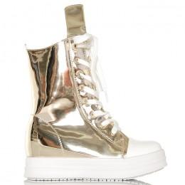 Sneakersy Metaliczne Złote Wysokie Trapmki