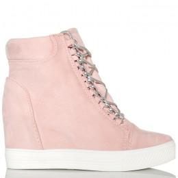 Sneakersy Różowe Zamszowe - Srebrne Sznurówki