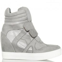 Sneakersy Szare Na 2 Rzepy Mieniące Wstawki 6137