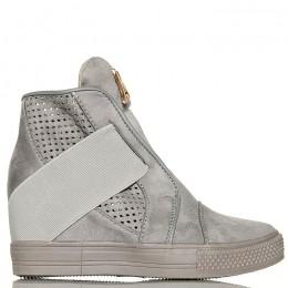 Sneakersy Szare Wyjątkowe - Zakładana Guma