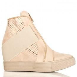 Sneakersy Beżowe Wyjątkowe - Zakładana Guma