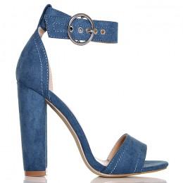 Sandały Klasyczne Niebieskie Na Słupku - Pasek na Kostkę