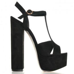 Sandały Zamszowe Czarne Warte Grzechu 6377