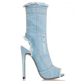 Botki Strecz Jasny Jeans Na Zamek 6379