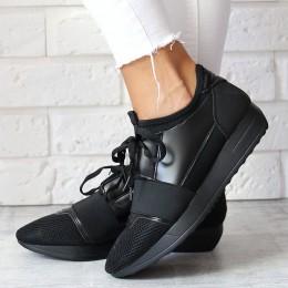 Trampki Czarne Adidasy Designerksie Czubaszki 6754