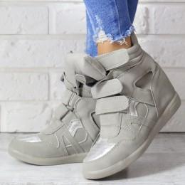 Sneakersy Szary Zamsz Na Ukrytej Koturnie 6945