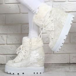 Sneakersy Beżowe Śniegowce Na Koturnie 7070
