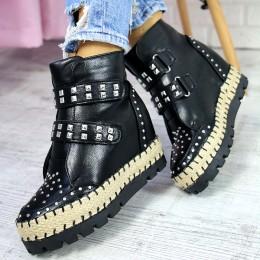 Sneakersy Czarne Na Ukrytej Sznurkowej Koturnie7215