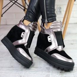 Sneakersy Czarne Zamszowe - Szeroka Guma 7294