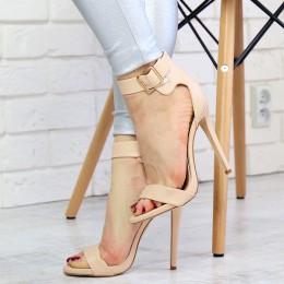 Sandały Beżowe Wysokie z Zabudowaną Pietą 7321
