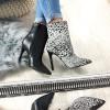 Botki Czarne w Leopard Na Szpilce 8621