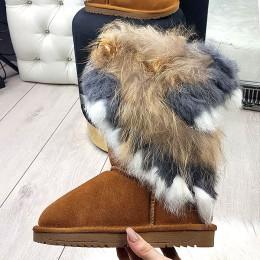 Kozaki Dziecięce Zamszowe Skóra Naturalna EMU 9142