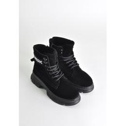 Botki Czarne Zamszowe Trapery 9795